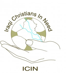 ICIN logo 1
